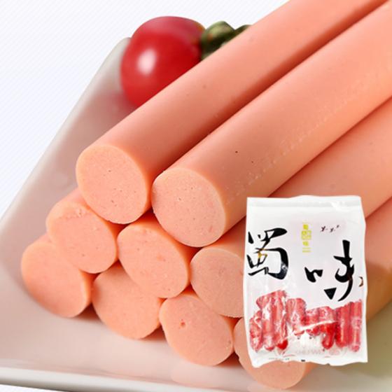 Shuwei ham sausage