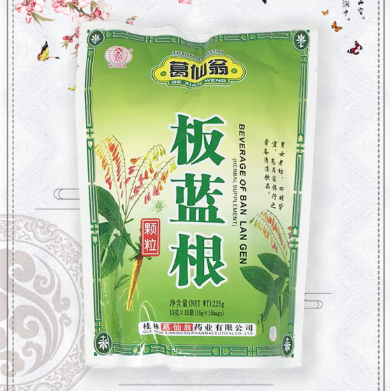 Gexianweng Indigowoad Root Herbal Tea (Ban Lan Gen)